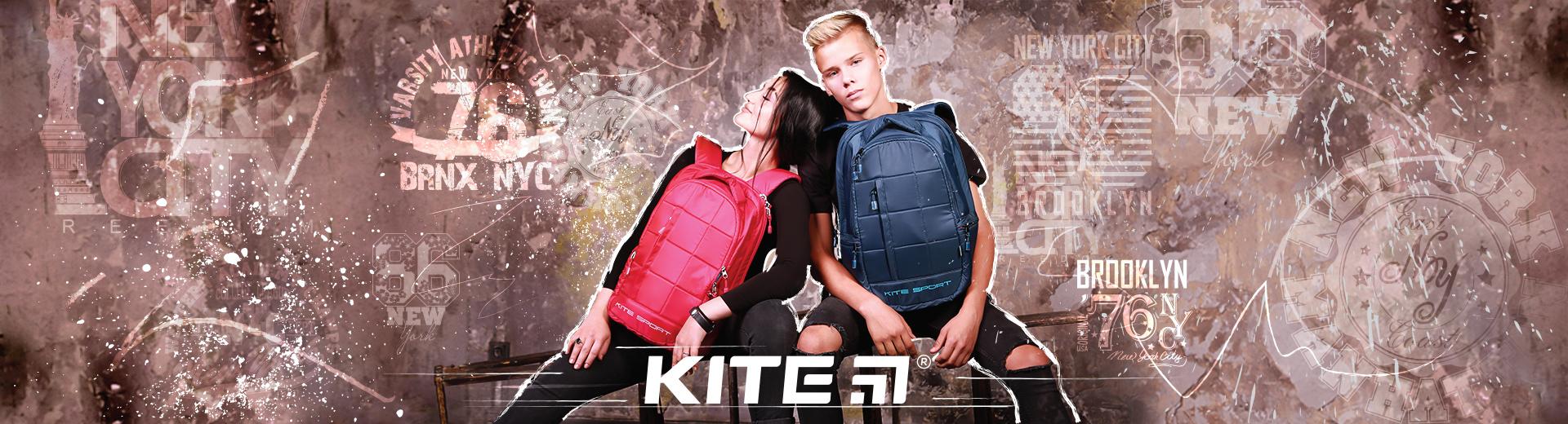 kite_1_new_0